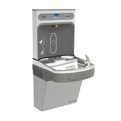 Click here to see Elkay EZS8WSLK Elkay EZS8WSLK ezH2O Bottle Filling Station w/ Single Cooler - Non-Filtered, 8 GPH, Wall Mount, ADA, Light Gray Granite