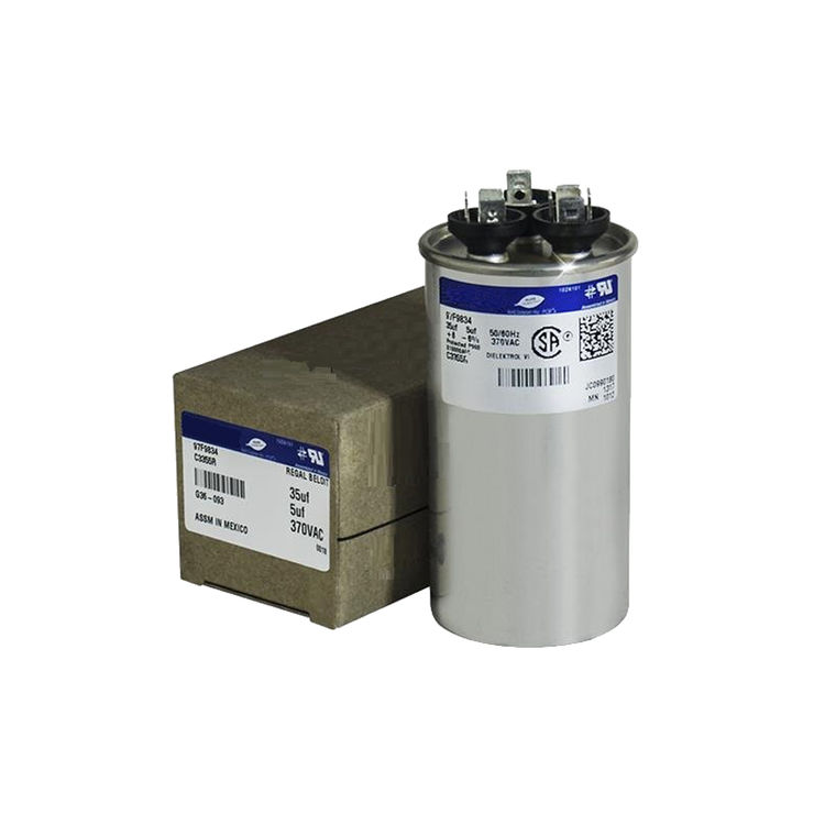View 2 of Partners Choice 01-0089 Partners Choice 01-0089 65/5/370 Round Dual Run Capacitor